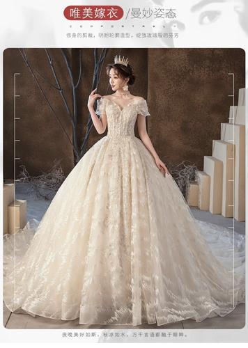 Vẫn là dáng váy công chúa nhưng phần chân váy được làm gọn hơn, giúp cô dâu dễ di chuyển hơn